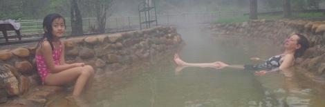 Alba Thanh Tan hotspring