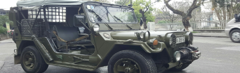US Jeep - Hue Private Taxi