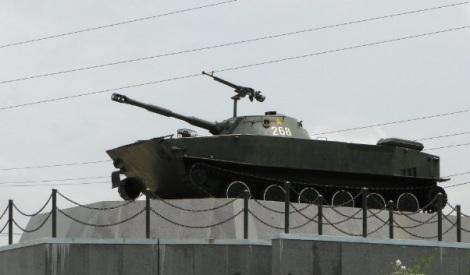 PT-76 Tank in Lang Vei