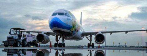 Da Nang Airport transfer to Phong Nha